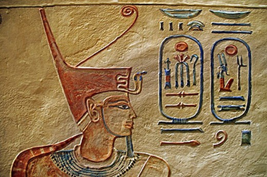 Stock Photo: 1566-437817 Queens Valley: detail of the Amen Khopshef tomb. Luxor west bank.Luxor. Egypt.