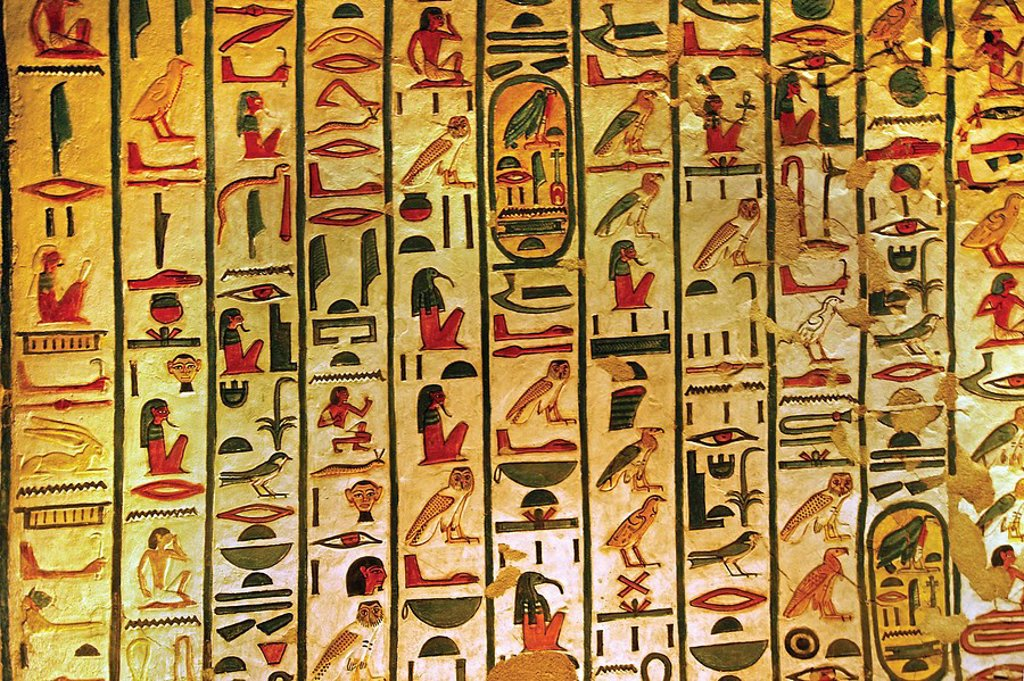 Stock Photo: 1566-437934 Queens Valley: detail of the Nefertari tomb,Luxor west bank. Egypt