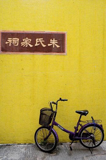 Hong Kong, China : Stock Photo