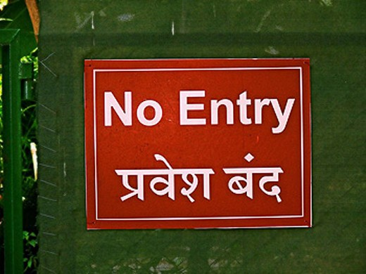 A prohibition sign board showing no entry in a public garden  Snake park, Pune, Maharashtra, India : Stock Photo