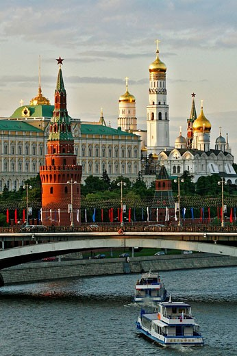 Stock Photo: 1566-453968 The Kremlin and Moscow River, Moscow. Russia