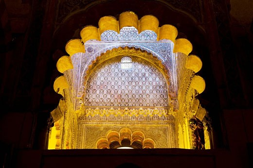 Stock Photo: 1566-455518 ´Mihrab´, Great Mosque. Córdoba. Andalusia, Spain