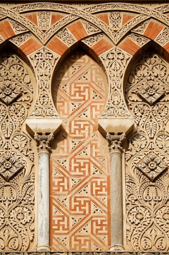Detail of an exterior wall of the Great Mosque, Cordoba. Andalusia, Spain : Stock Photo
