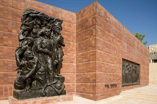 Remembrence wall ghetto uprising sculpture yad vashem holocaust memorial jerusalem. Israel. : Stock Photo