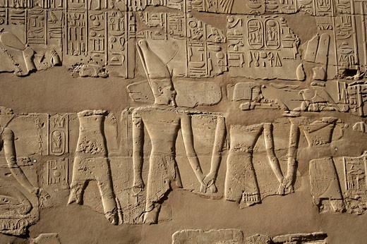Stock Photo: 1566-475416 Detail of Tree of Life, judge of the underworld, king Rameses II 1304-1237 BC third king of 19th dynasty, Temple of karnak, Luxor, Egypt