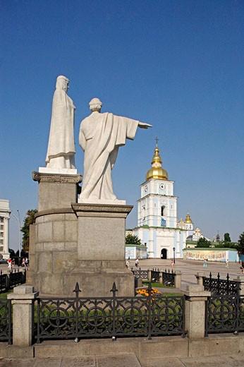 St Michael square,St Olga Memorial,St Michael of the Golden Cupolas monastery,Kiev,Ukraine : Stock Photo