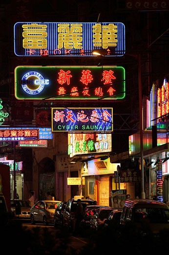 Stock Photo: 1566-481783 Colorful neon lights of bars and restaurant in small side street in Kowloon, Hong Kong, China, Southeast Asia