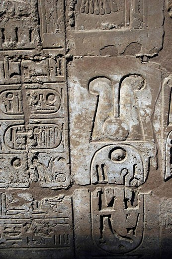 Medinet Habu temple, Luxor, Egypt : Stock Photo