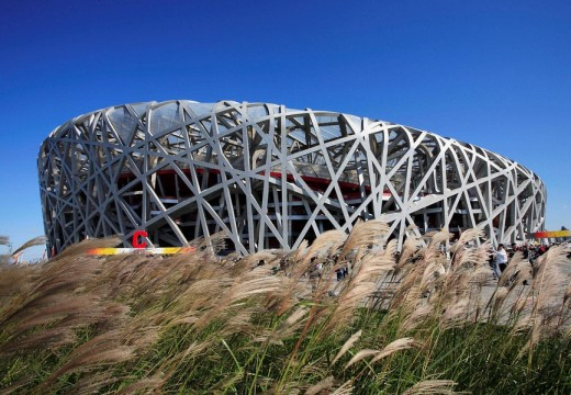 China, Beijing, National Stadium, Olympic Games : Stock Photo