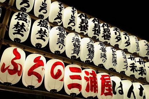Stock Photo: 1566-488398 Japan, Tokyo, Asakusa, paper lanterns, japanese calligraphy