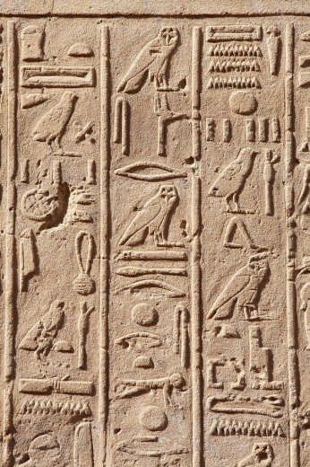 Egypt Upper Nile Luxor Old Thebes Karnak Temple reliefs Hieroglyphics : Stock Photo