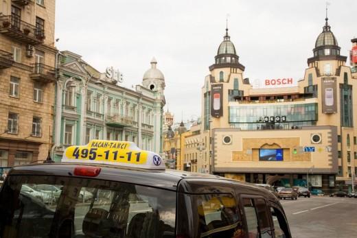 Ukraine Kiev Velyka Vasylkivska Street : Stock Photo
