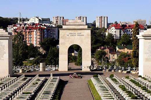Lviv,Lvov,Lychakiv cemetery,quarter of polish defenders of Lvov,Western Ukraine : Stock Photo