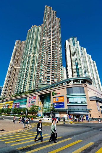 asia, china, hong kong, housing tower blocks Kowloon 2008 : Stock Photo