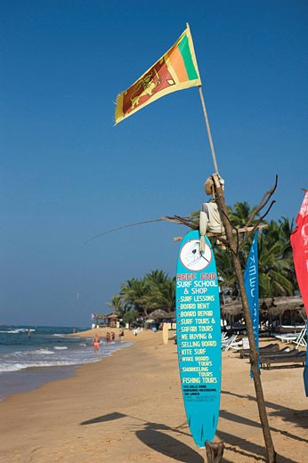 Reef End Surf School, Hikkaduwa, Sri Lanka : Stock Photo