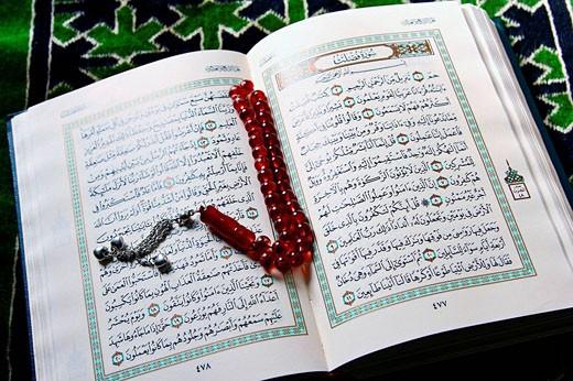 Holy Koran (Quran)book : Stock Photo