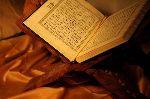 Muslim Holy Koran Book : Stock Photo