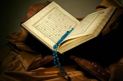 Stock Photo: 1566-528539 Muslim Holy Koran Book
