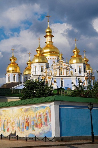 Stock Photo: 1566-539552 St. Michael´s Golden-Domed Monastery, Kiev, Ukraine