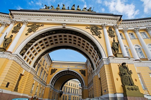 Palace Square. St. Petersburg. Russia. : Stock Photo