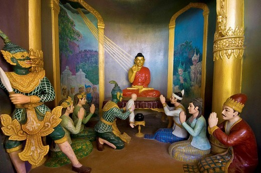 Bandarban Golden Temple (aka Buddha Dhatu Jadi), Bangladesh : Stock Photo