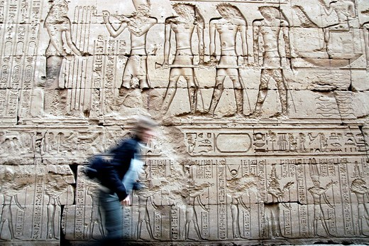 Stock Photo: 1566-567702 figures, edfu temple, egypt