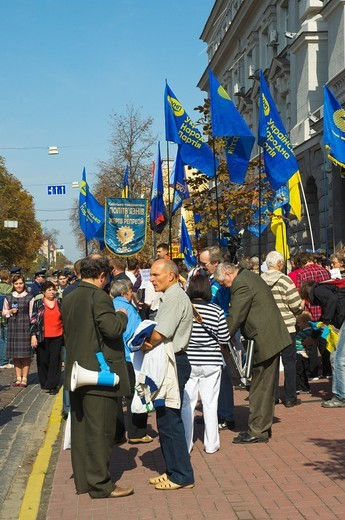 Demonstration central Kiev Ukraine Europe : Stock Photo