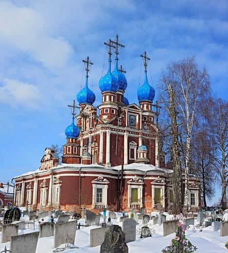 Stock Photo: 1566-574205 Church of Kazan icon of Our Lady 1694, Ustyuzhna, Vologda region, Russia