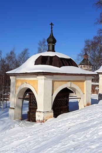 Stock Photo: 1566-574239 Kirillo-Belozersky Monastery, Kirillov, Vologda region, Russia