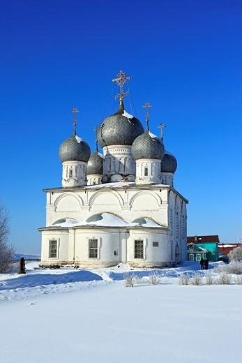 Stock Photo: 1566-574247 St  Transfiguration Cathedral 1670, Belozersk, Vologda region, Russia