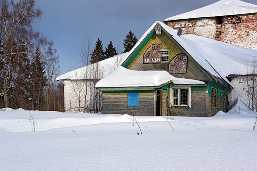 Stock Photo: 1566-574893 Traditional wooden house, Uloma, Vologda region, Russia