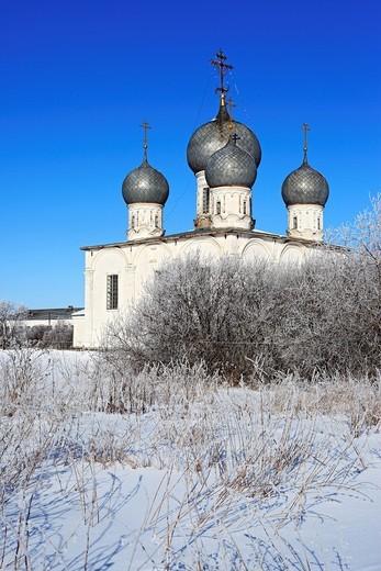 Stock Photo: 1566-574911 St  Transfiguration Cathedral 1670, Belozersk, Vologda region, Russia