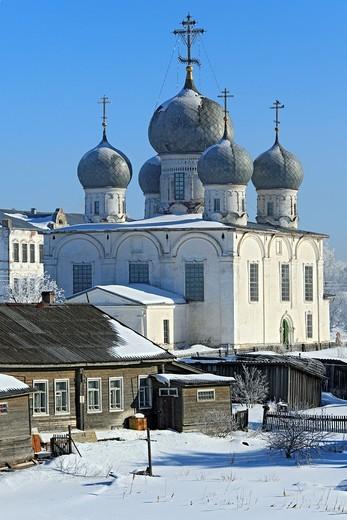 Stock Photo: 1566-574912 St  Transfiguration Cathedral 1670, Belozersk, Vologda region, Russia