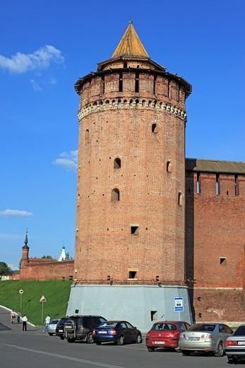 Kremlin, Kolomna, Moscow region, Russia : Stock Photo