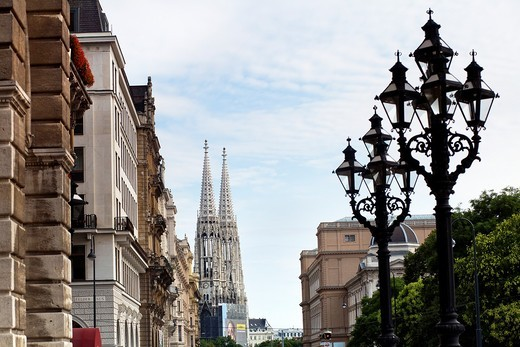 Vienna, Austria : Stock Photo