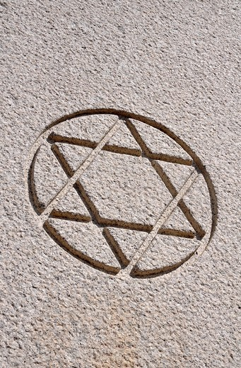 Ferrara (Italy): Hebrew star at the entrance of the Jewish Cemetery : Stock Photo