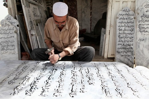 craftsman in afghanistan : Stock Photo