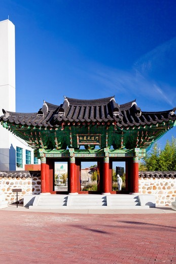 Stock Photo: 1566-585214 The Songahm Martial Arts Gate in downtown, Little Rock, Arkansas, USA