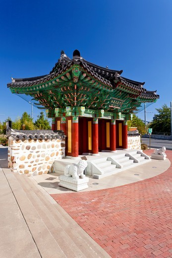 The Songahm Martial Arts Gate in downtown, Little Rock, Arkansas, USA : Stock Photo