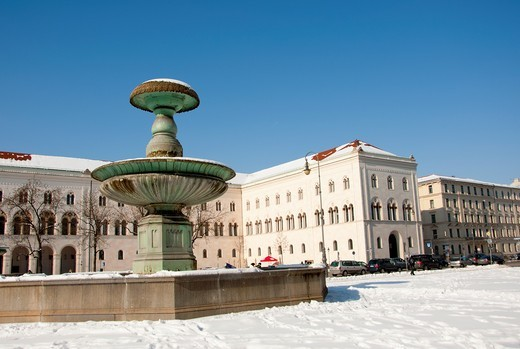 Ludwig Maximilian University Fountain in Munich, Germany : Stock Photo