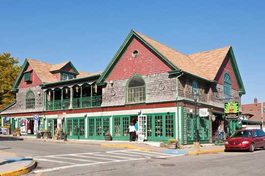 Stock Photo: 1566-593100 in Bar Harbor, Maine