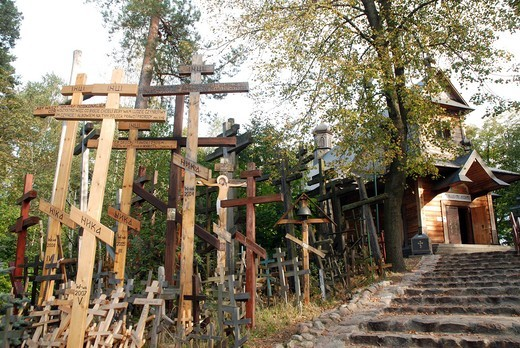 Stock Photo: 1566-598241 The Holy Mount of Grabarka, most important orthodox sanctuary in Poland