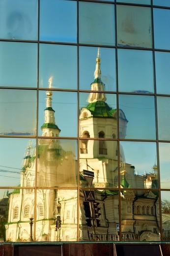 Russia, Siberia, Tyumen, Saviour church : Stock Photo