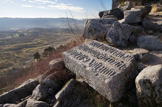 Detail of a stone inscribed of Trevejo Castle  Trevejo  Villamiel  Sierra de Gata  Caceres province  Extremadura  Spain : Stock Photo