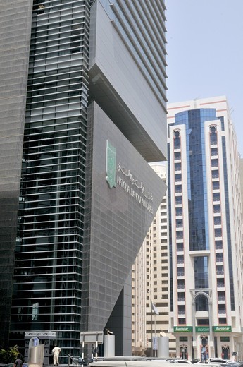 United Arab Emirates, Abu dhabi, Business district Al Markaziyah, National Bank of Abu Dhabi : Stock Photo