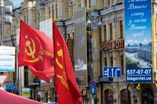 Ukraine, Kiev, Bessarabska square, communist flags. : Stock Photo