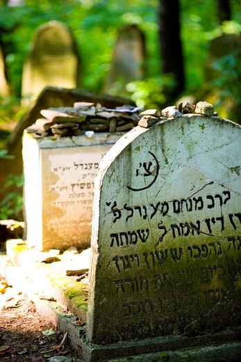 Lesko jewish cementery, Poland : Stock Photo
