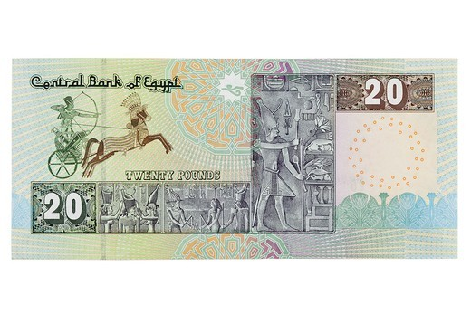Egyptian twenty pound bill : Stock Photo