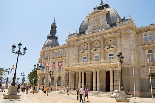The City Hall in the city of Cartagena, Region of Murcia, South Eastern Spain : Stock Photo