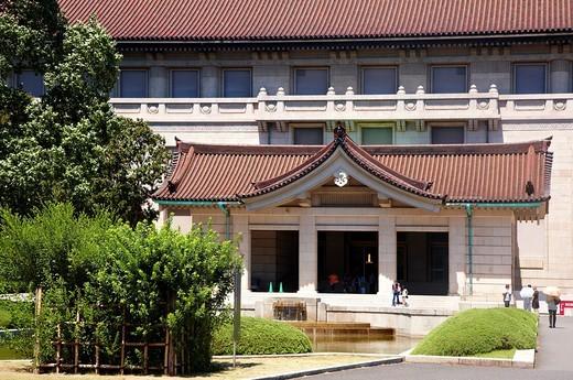 Honkan, Japanese Gallery, Tokyo National Museum, Ueno, Tokyo, Japan. : Stock Photo